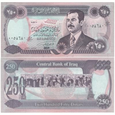 Irák - bankovka 250 dinars