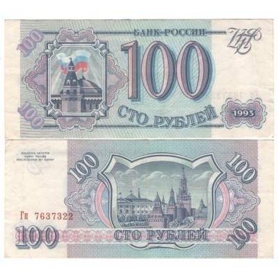Russland - 100 Rubel 1993 Banknote