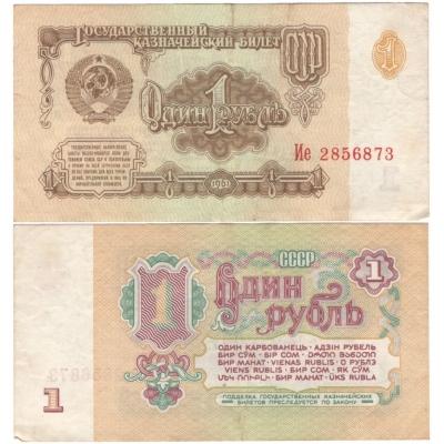Sovětský svaz - bankovka 1 rubl 1961