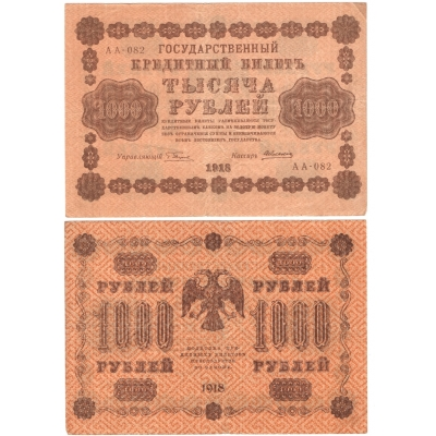 1000 ruble 1918