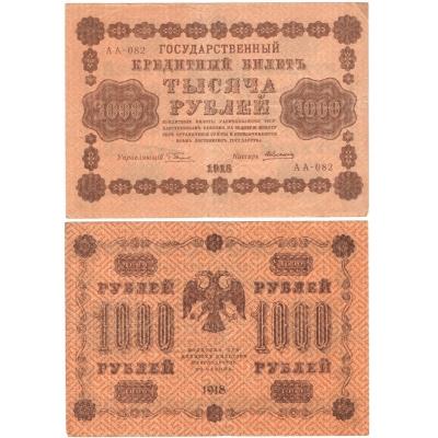Ruská občanská válka - bankovka 1000 ruble 1918