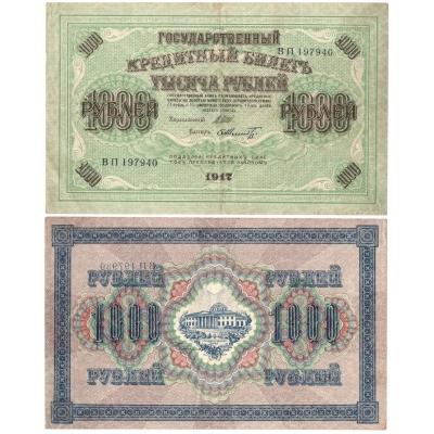 Ruská prozatimní vláda - bankovka 1000 rublů 1917