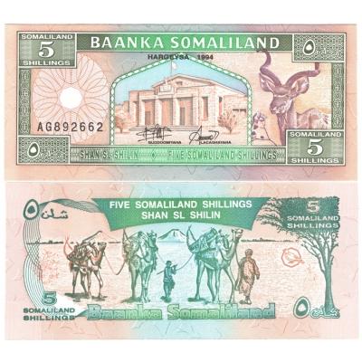 Somálsko - bankovka 5 shillings 1994