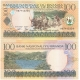 Rwanda - bankovka 100 francs 2003