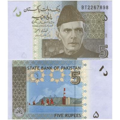 Pákistán - bankovka 5 rupees 2008 UNC