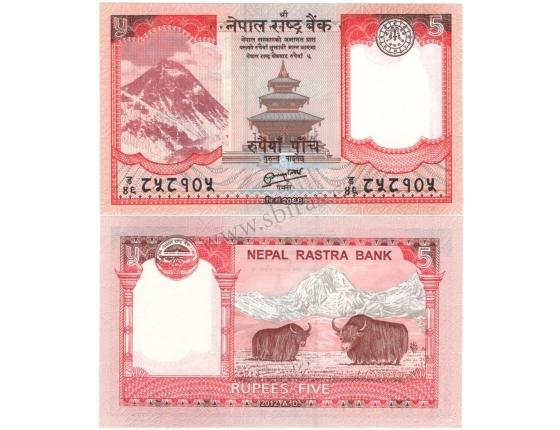 Nepál - bankovka 5 Rupees 2012 UNC