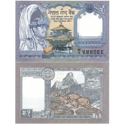 Nepál - bankovka 1 Rupee 1981 UNC