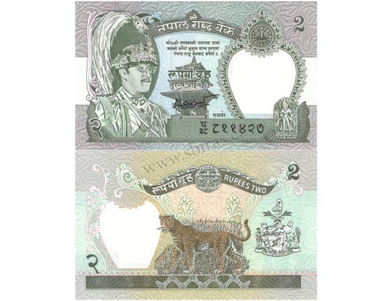 Nepál - bankovka 2 Rupees 1981 UNC