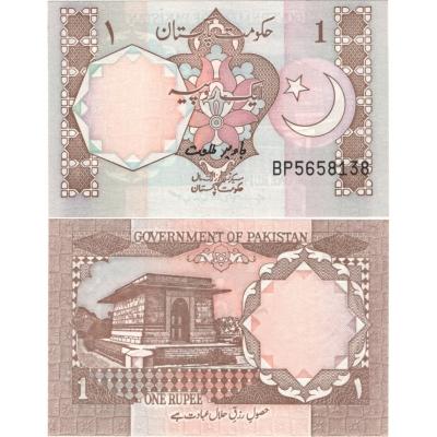 Pákistán - bankovka 1 rupees UNC