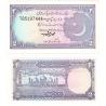 Pákistán - bankovka 2 rupees 1985 -1999 UNC