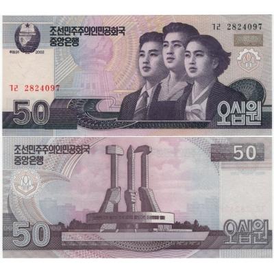KLDR - bankovka 50 won 2002 UNC