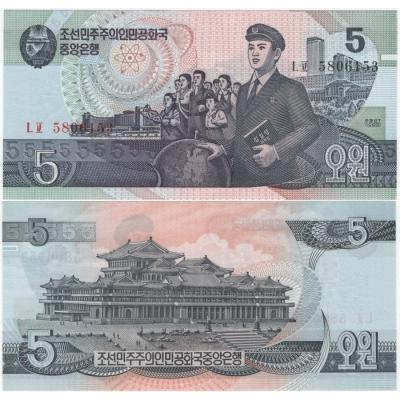 KLDR - bankovka 5 won 1998 UNC