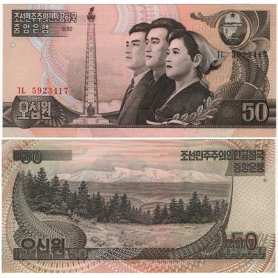 KLDR - bankovka 50 won 1992 UNC