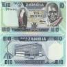 Zambie - bankovka 10 kwacha 1980-88 UNC