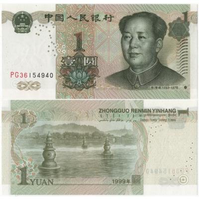 Čína - bankovka 1 yuan 1999 UNC