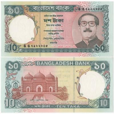 Bangladéš - bankovka 10 taka 1997 UNC