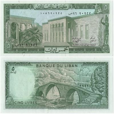 Libanon - bankovka 5 liber UNC
