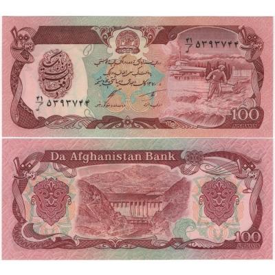 Afghánistán - bankovka 100 afghanis 1979-1991 UNC