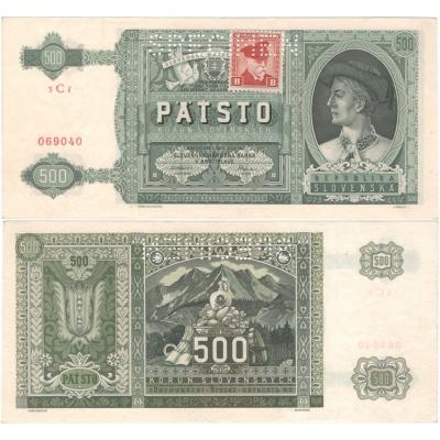 Slovenský štát - 500 korun 1941