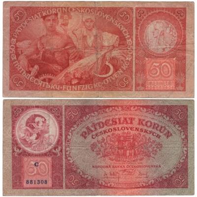 50 korun 1929, první vydání, série C, neperforovaná
