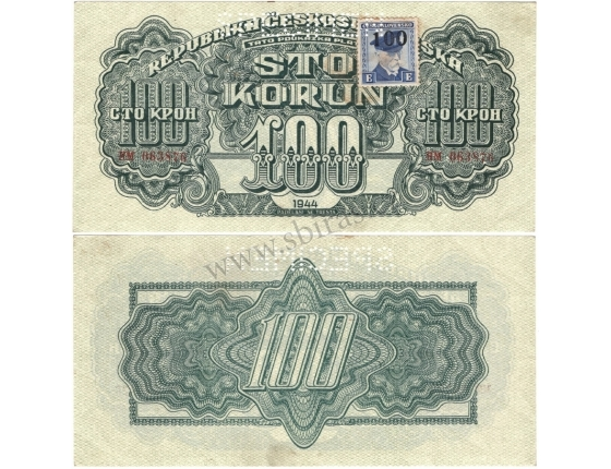 100 korun 1944