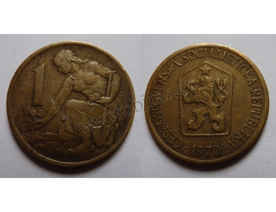 1 koruna 1970