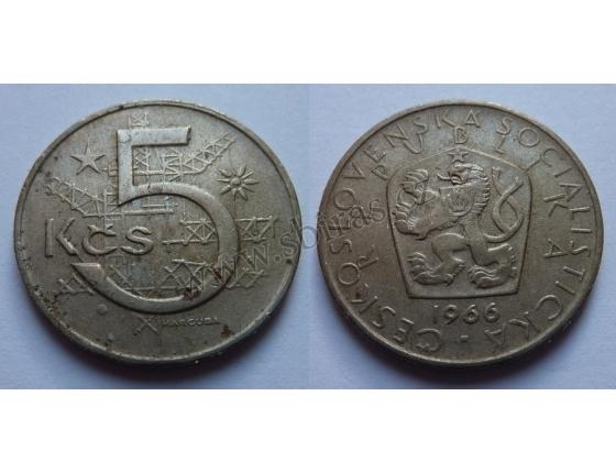 5 Kronen 1966
