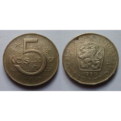 5 korun 1980