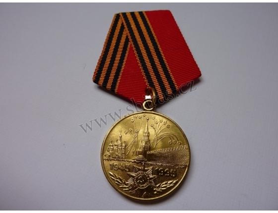 Pamětní medaile k 50. výročí vítězství v 2. světové válce. 1945-1995