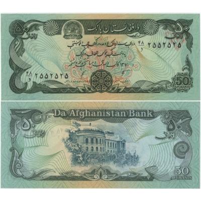 Afghánistán - bankovka 50 afghanis UNC