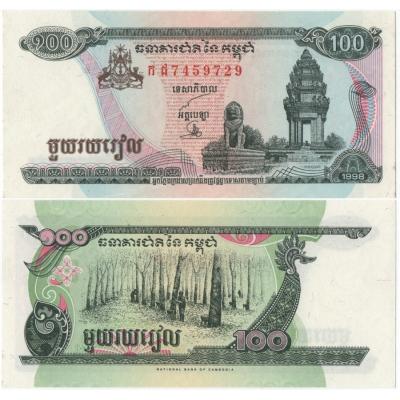 Kambodža - bankovka 100 Riels 1998 UNC