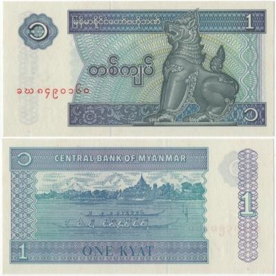 Barma- bankovka 1 kyat 1996 UNC