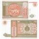 Mongolsko - bankovka 1 Tugrik bez letopočtu, první série AA UNC