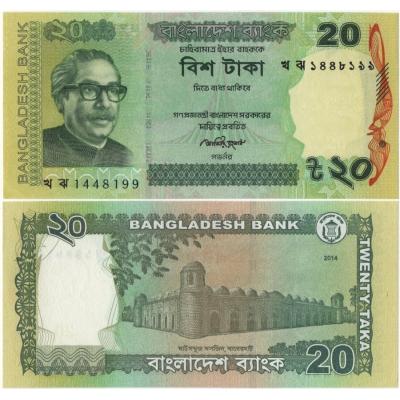 Bangladéš - bankovka 20 taka 2014 UNC