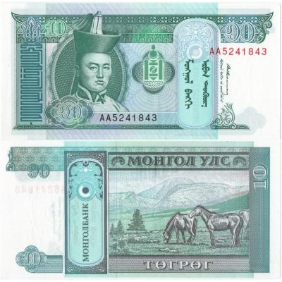 Mongolsko - bankovka 10 Tugrik 1993 UNC, první vydání AA