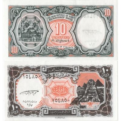 Egypt - bankovka 10 piastres 1997-1998 UNC