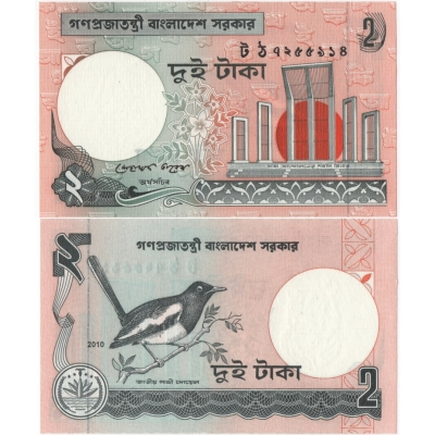 Bangladéš - bankovka 2 taka 2010 UNC