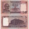 Bangladéš - bankovka 5 taka 2011 UNC