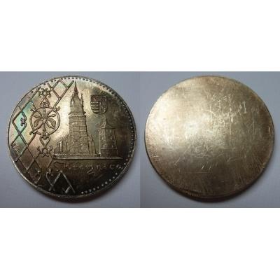 Kremnica - pamětní medaile
