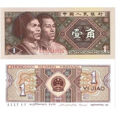 Čína - bankovka 1 Jiao 1980 UNC