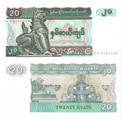 Barma- bankovka 20 kyats UNC