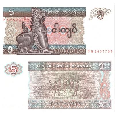 Barma- bankovka 5 kyats 1997 UNC