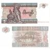 Barma- bankovka 5 kyats UNC