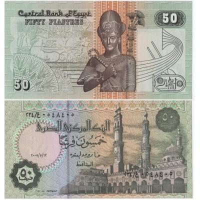 Egypt - bankovka 50 Piastres 1985 UNC