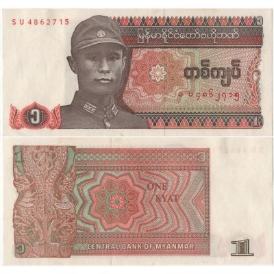 Barma- bankovka 1 kyat 1990 aUNC