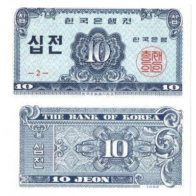 Korea - bankovka 10 jeon 1962 UNC