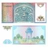 Uzbekistán - bankovka 5 cym 1994 UNC