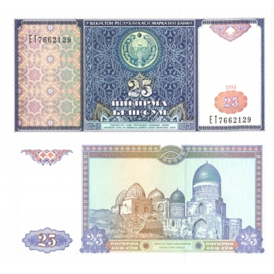 Uzbekistán - bankovka 25 cym 1994 UNC