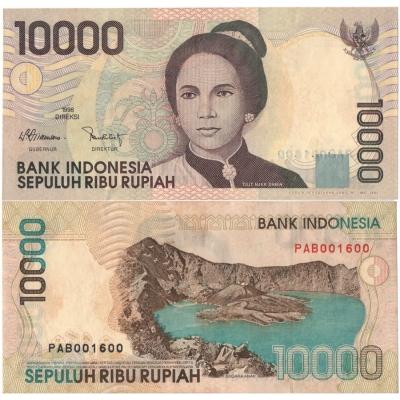Indonésie - bankovka 10 000 rupiah 1998 UNC
