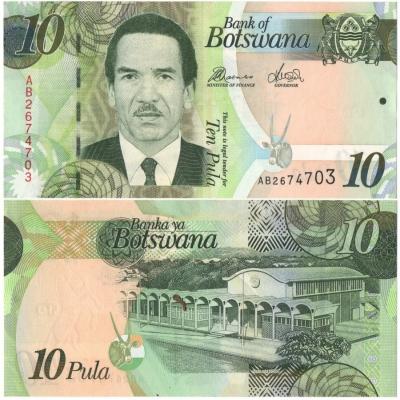Botswana- bankovka 10 pula 2009 UNC